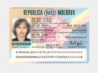 Потеряны документы на имя Caretnicova Olga