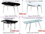 Самый большой выбор столов из стекла и натурального дерева! Продажа в кредит!