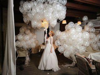 Baloane cu heliu pentru nunta