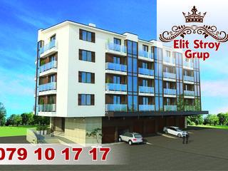 Elit-Stroy Grup - дом для Вашей Семьи !Звони прямо сейчас - эта квартира не будет долго ждать!