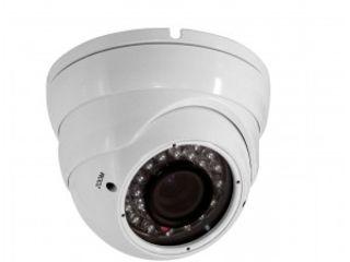 AHD видеорегистратор + 2 камеры 2Мп = 99$