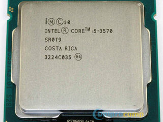 Процессор Intel Core i5-3570 3.80GHz / 6M / 5GT / Intel HD Graphics 2500 /Socket 1155