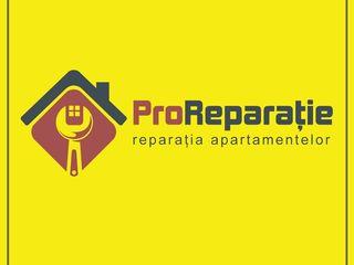 Reparația apartamentului la cheie!!!