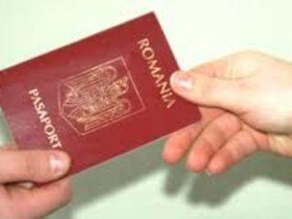Pret mic: Buletin roman. Pasaport roman. Permis roman!