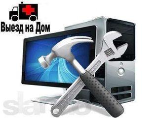 Reparatia calculatoarelor si laptopurilor, instalarea windows,Orele de lucru 8-23 Luni-Duminica