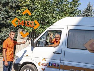 Taxi de marfa 14133 Chisinau. Transport de marfuri