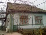 прдается дом
