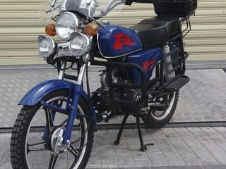 Orox R 50