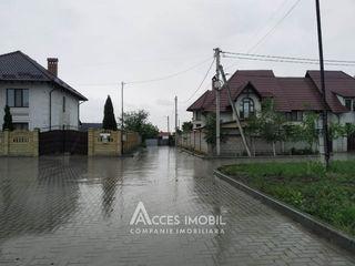 Lot de teren perfect pentru TownHouse, 7 ari! str. Victoriei, Stăuceni!