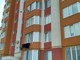 Vind apartament cu 2 odai : 36000 € Bubuieci