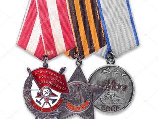 Куплю монеты СССР, монеты России,Евро, ордена, медали, значки, бинокли, кортики, статуэтки дорого !!