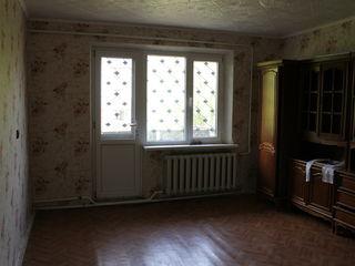 Vind urgent apartament cu 3 odai.
