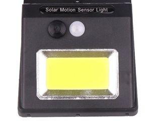 LED светильник на солнечной батарее!!!