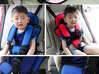 Scaun Auto,  детское автокресло  350Lei