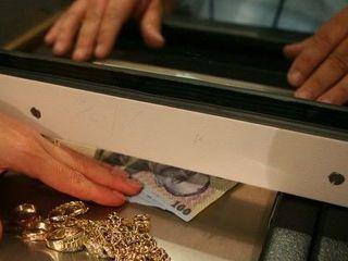 acasă suma lombard în cazul în care pentru a face bani pensionar