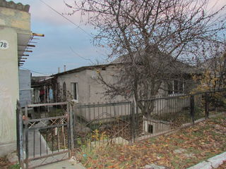 Продаем дом со всеми удобствами в г.Рыбница по ул.Чапаева=$15500