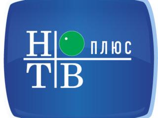 600 лей.ТВ Боксы-TV box.Самые низкие цены в Молдове.Нигде не найдете дешевле.
