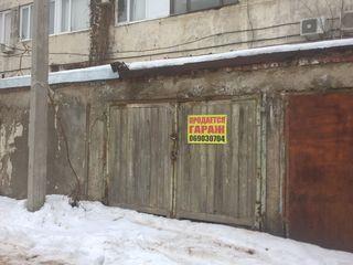 Продается гараж 45 кв м возле Центрального Рынка Бельцы Возможен обмен Se vinde garaj Piata Centrala