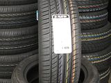 Продам Немецкие шины R17 225/55 Platin