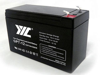 Батареи AGM lead acid 12V -4,5Ah,7Ah,9Ah,12Ah,17Ah,20Ah,50Ah
