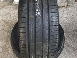 Продам 2 б.у ската 265/45 R20 Pirelli pzero rosso