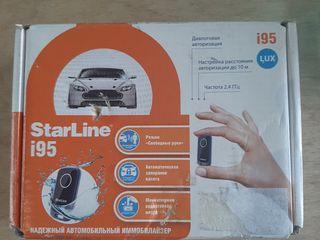 star line i95 имобилайзер