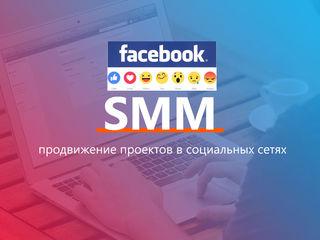 Реклама   Facebook   Instagram  