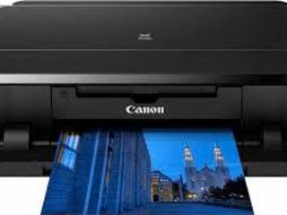 Printer canon nou