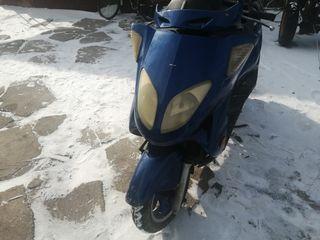 Honda Dioo