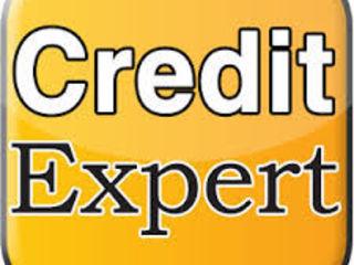Только в сентябре м-ц - кредиты для физических лиц, без справок о заработной платы,