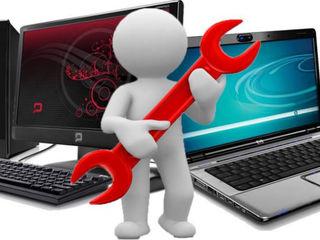 Ремонт компьютеров и ноутбуков. Установка программ. Профилактика. Чистка.