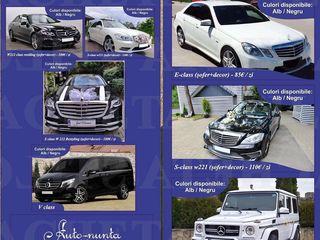 REDUCERI Mercedes S-class AMG de la 400lei negru/alb AUTO-NUNTA  АВТО НА СВАДЬБУ  0687233333