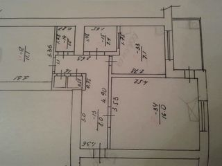 Продам 2-ух комнатную квартиру в г.Резина.