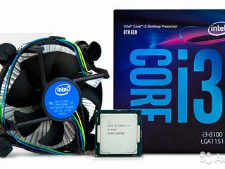 I3-8100 BOX