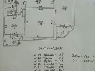 Срочно продам 2-х комнатную квартиру!!!