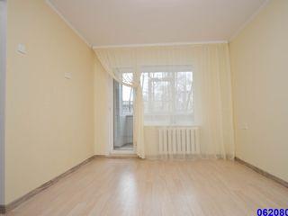 Un apartament ideal pentru familie tînără sau investiție pentru chirie !