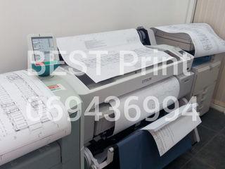 Imprimare Xerox Scanare Copertare A4 A3 A2 A1 A0