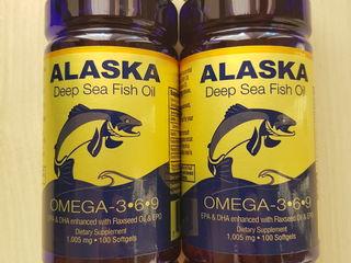 Omega 3, Омега 3, Омега 3-6-9, Omega 3-6-9, ulei de peste