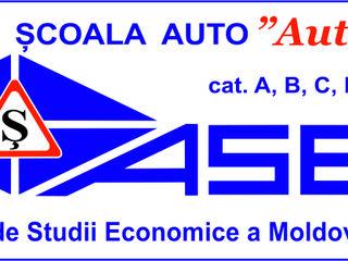 Școala auto - ASEM bloc F - Автошкола - (cat. A, B, C, BC). rus-rom.