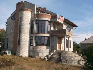 Продам дом-срочно.цена договорная!!!