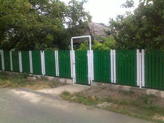 Vind(skimb pe apartament Chisinau) casa din peatra cu lot de 7,5 ari.Pret 29999 Euro in or.Cricova.