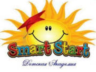 """Academia  copiilor """" Smart Start """" pregătește copiii de școală!"""