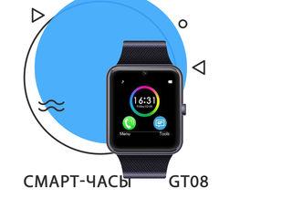 Умные часы Smart Watch GT08 и UWatch DZ09