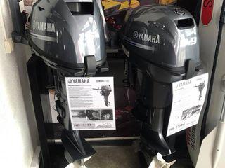 Barci gomflabile de la Yamaha
