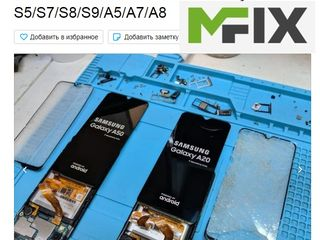 Замена стекла/дисплея на Samsung A3,A5,A6,A7,A8, J1,J3,J4,J5,J6,J7,J8