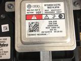 Bloc Xenon  W003T22071