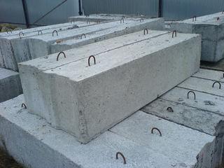 Покупаю Блоки ФС из бетона / в хорошем состоянии