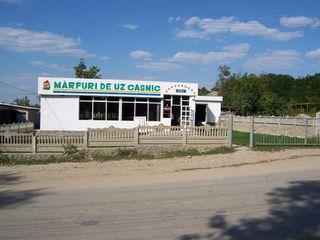 Se vinde magazin in centrul satului Gura-Galbenei, Cimislia.Продается магазин
