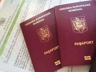 Pasaport roman urgent, transport sigur fiecare zi !