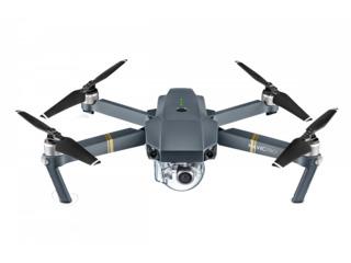 Ремонт квадрокоптеров и ремонт дронов
